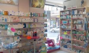 campione-omaggio-mia-farmacia-primopremio.net