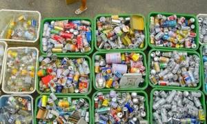campione-omaggio-rivista-recycling-primopremio.net