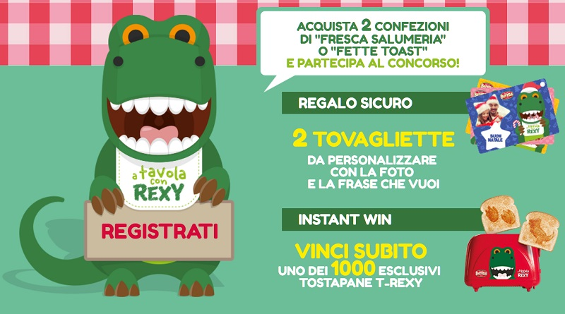 Rexy's coupons