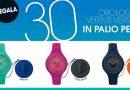 Concorso Cosmopolitan, vinci orologi Versus Versace